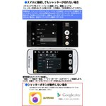 【送料無料】セルカ棒 折りたたみ ミニ 超小型 iPhone SE iPhone7 iPhone7Plus iPhone6 iPhone android対応 有線 シャッター付き イヤホンジャック 自撮り棒 人気 セルフィースティック|ER-MPI6[ゆうメール配送][送料無料]