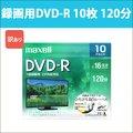 日立 マクセル 録画用 DVD-R 10枚 120分 CPRM対応 16倍速 ひろびろ美白レーベル maxell|DRD120WPE.10S_H[宅配便配送][訳あり]
