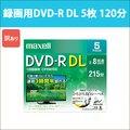 日立 マクセル 録画用 DVD-R DL 5枚 215分 CPRM対応 8倍速 インクジェットプリンター対応 ひろびろ美白レーベル maxell|DRD215WPE.5S_H[宅配便配送][訳あり]