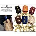 【送料無料】【PANTHEON】日本製 牛革 バッグキーホルダー キーリング レザー 本革 キーケース 鍵 パンテオン