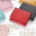 【送料無料】 【MOMO】 牛革 メッシュ 三つ折り財布 コンパクト 小さい財布 レディース サイフ レザー 本革 編み込み ブランド モモ