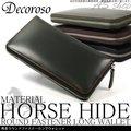【送料無料】【Decoroso】 馬革 ラウンドファスナーロングウォレット 長財布 メンズ サイフ デコローゾ
