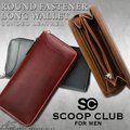 【送料無料】 【Scoop Club】ボンデッドレザー ラウンドファスナー 長財布 メンズ 財布 革 ブランド レザー 長サイフ ブラック スクープクラブ
