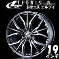LEONIS LV(レオニス LV) 19×8.0J アルミホイール オフセット:35 5穴 P.C.D:114.3 BMCミラーカット 19インチ アルミ