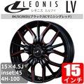 LEONIS LV(レオニスLV) 15×4.5J アルミホイール オフセット:45 4穴 P.C.D:100 ブラック/SCマニシングレッド 15インチ アルミ