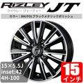 トヨタ アクア 10系 15インチ アルミホイール 一台分(4本) RIZLEY JT (ライツレー ジェーティー) ブラックメタリックポリッシュ アルミ