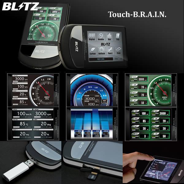 ニッサン ティーダラティオ SC11/SNC11 HR15DE 04/10?08/01 BLITZ ブリッツ Touch-B.R.A.I.N. タッチブレイン マルチモニター 15158