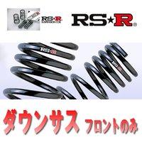 RSR ダウンサス トヨタ ヴェルファイア GGH20W 20/5~23/10 FF RS★R DOWN T846WF フロントのみ RS-R ローダウン サスRSR ダウンサス ヴェルファイア