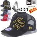 【再入荷】 ニューエラ 940キッズメッシュキャップ ニューヨークヤンキース 4カラーズ New Era 9Forty Kids Mesh Cap New York Yankees 4colors