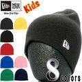 【再入荷】 ニューエラ キッズニットキャップ ベーシックビーニー 8カラーズ New Era Kids Knit Cap Basic Beanie 8colors