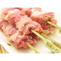 生串 純系名古屋コーチン  焼き鳥 正肉串(モモ・ムネ)5本セット(冷凍保存)