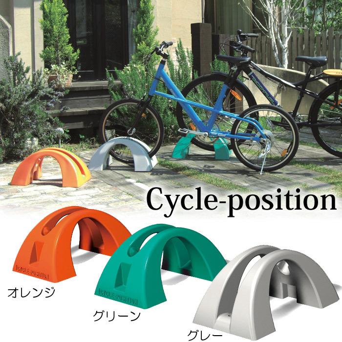... 自転車置き場 自転車