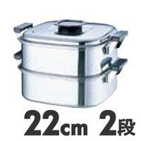 電磁調理器対応蒸し器IH対応 桃印 18-0 角型蒸器 22cm 2段お取り寄せ商品となる為、お届けまでに1週間~10日程度掛ります。キャンセル・変更不可