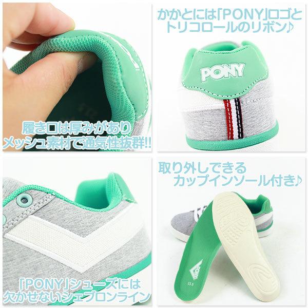 スニーカー ローカット レディース 靴 PONY PY,13|靴のニシムラ【ポンパレモール】