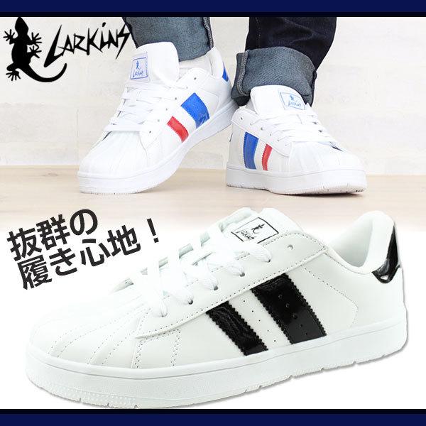 スニーカー ローカット メンズ 靴 LARKINS L,6274 ラーキンス(靴のニシムラ)の評判・口コミ