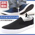 スニーカー スリッポン メンズ 靴 LARKINS L-6525 ラーキンス