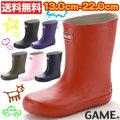 レインブーツ 子供 キッズ ジュニア 長靴 GAME G100