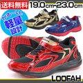 スニーカー ローカット 子供 キッズ ジュニア 靴 LOOFAH LF016
