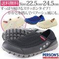 パーソンズ シューズ スリッポン レディース 靴 PERSON'S 3730