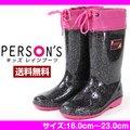 パーソンズ キッズ レインブーツ 子供 キッズ ジュニア 長靴 PERSON'S KIDS PSK8009