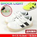 スニーカー ローカット 子供 キッズ ジュニア 靴 SHOCK LIGHT 4888-01 02