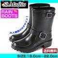 レインブーツ 子供 キッズ ジュニア 長靴 ST.MARTIN 6611