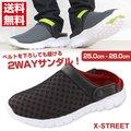 サンダル クロッグ メンズ 靴 XSTREET XST-6032