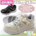 スニーカー ローカット 子供 キッズ ジュニア 靴 BUBBLE BEANS HCS-256