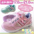 スニーカー ローカット 子供 キッズ ジュニア 靴 BUBBLE BEANS HCS-257