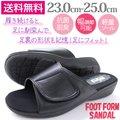 介護 サンダル レディース 靴 Foot Form 1333