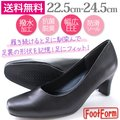 フォーマル パンプス レディース 靴 Foot Form 87347