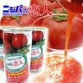 ニシパの恋人有塩190g30缶入(平取町特産桃太郎トマト)蕃茄の出荷北海道一番のびらとりのにしぱの恋人