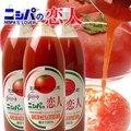 ニシパの恋人 有塩 1L×6本入(平取町特産桃太郎トマト)完熟桃太郎とまとをトマトジュースにしました 蕃茄の出荷北海道一番のびらとりのにしぱの恋人