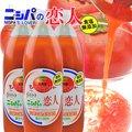 ニシパの恋人 無塩 1L×6本入(平取町特産桃太郎トマト)完熟桃太郎とまとをトマトジュースにしました 蕃茄の出荷北海道一番のびらとりのにしぱの恋人