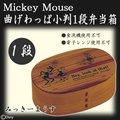 Mickey Mouse(ミッキーマウス) 曲げわっぱ小判1段弁当箱 /弁当箱/人気/ランチボックス/ランチケース/レディース/女性/男性/メンズ/カラフル/フルーツ/日本製