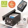 組立CD収納ボックス(30枚まで収納・ブラック) EZ2-FCD036BK