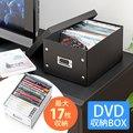 組立DVD収納ボックス(17枚まで収納・ブラック) EZ2-FCD037BK