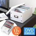 組立DVD収納ボックス(17枚まで収納・ホワイト) EZ2-FCD037W