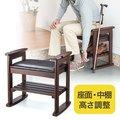 玄関椅子(スツール・ベンチ・チェア・腰かけ・靴・杖・スリッパ収納・手すり・ブラウン) EZ15-SNCH010