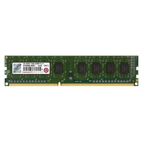 JM1600KLN-2G [DDR3 PC3-12800 2GB]