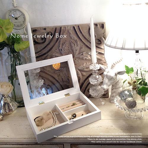木製 ジュエリーボックス