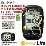 [2016年モデル] ショットナビ GPSゴルフナビ neo2 Lite