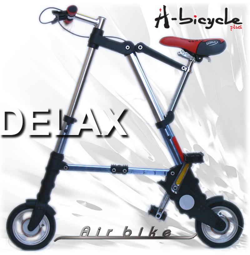 自転車の 自転車 軽量 : 折りたたみ 自転車 超軽量の ...