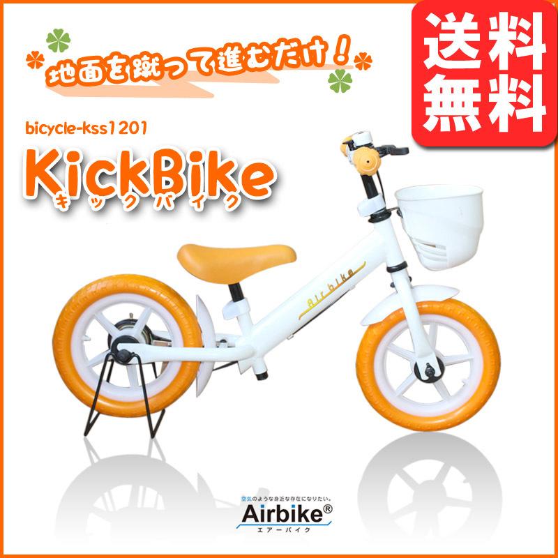 自転車の 自転車を送る箱 : なし自転車 子供用自転車 ...