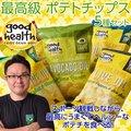 good health「ポテトチップス 5種セット (各1袋 142g)」 ○