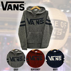 【VANS】バンズ 2016秋冬 Boucle Zip-Up Hooded Knit メンズジップアップパーカー ニットパーカー 長袖パーカー