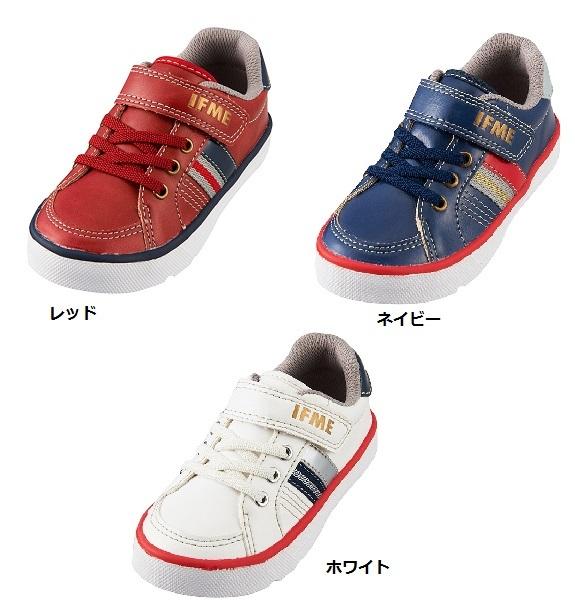 2016年春夏新作 子供靴 キッズシューズ イフミー 22,6007(15cm~19cm)