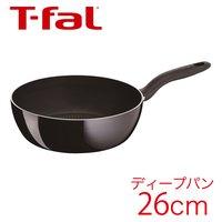 T-fal ティファール フライパン ハードチタニウム ブラック ディープパン 26cm 【IH不可】 D47485