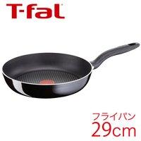 T-fal ティファール フライパン ハードチタニウム ブラック フライパン 29cm 【IH不可】 D47407