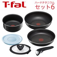 T-fal ティファール フライパンセット ハードチタニウム ブラック セット6 【IH不可】 D49390